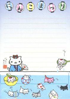 にゃんにゃんにゃんこ Nyannyanko It seems that Nyunyankyo (who seems to say Nyanko) lives in Nyanko village. At first glance it seems like ordinary Nyanko, but actually she is good at managing. Especially I can not eat it because I like food management. Cute Envelopes, Kawaii Planner, Hello Kitty Pictures, Cute Letters, Writing Paper, Note Paper, Printable Paper, Paper Toys, Letters