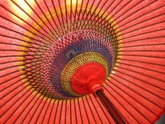 A traditional Japanese umbrella