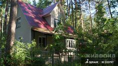 Продается дом город Новосибирск - база ЦИАН, объявление №150928730