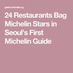 24 Restaurants Bag Michelin Stars in Seoul's First Michelin Guide