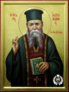 The blessed Elder Ieronymos of Aegina. Roman Church, Avatar The Last Airbender Art, Byzantine Icons, Orthodox Christianity, Orthodox Icons, Christian Art, Catholic, Saints, Instagram