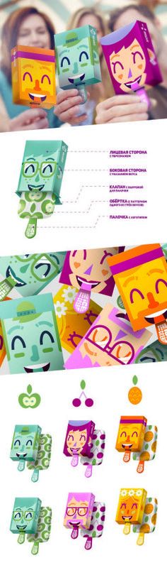 Coolest Food Packaging Design Idea (62)