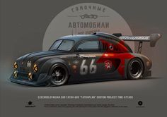 Tarta 600 Tatraplan project time attack on Behance