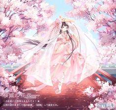 Nikki - Japanese Bride