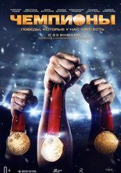 Мумия 1,2,3 (все части) » Смотреть фильмы онлайн бесплатно, без регистрации и без учета трафика Megaline - KinoMega.net