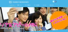 Japanese company offers fake friends photo service to help customers look popular on socialmedia | RocketNews24