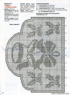 Страница (22) (520x700, 413Kb)