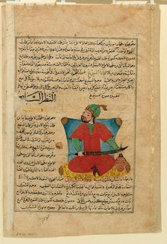 Folio from Aja'ib al-Makhluqat (Wonders of Creation) by al-Qazvini; verso: Symbol of Mars early century Islamic Paintings, Indian Paintings, Islamic World, Islamic Art, Oil Painting Tips, Medieval Life, Watercolor Paintings Abstract, Hindu Art, Native Art