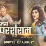 Biraj Bhatta's action scenes is what audiences are loving in 'Jai Parshuram'