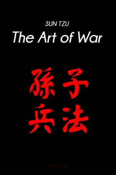 The Art of War is an ancient Chinese military treatise attributed to Sun Tzu, a high-ranking military general, strategist and tactician. The text is composed of 13 chapters, each of which is devoted to one aspect of warfare. It is commonly known to be the definitive work on military strategy and tactics of its time.  http://bit.ly/1MGI9D1