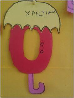Ομπρέλα project Language Arts, Classroom, Symbols, Letters, Blog, Handmade, Motor Skills, School Ideas, Greek
