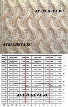 Texture knit favorit
