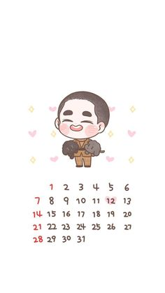 Do kyungsooKyungsoo so cute! Kyungsoo, Chanyeol, Kaisoo, Exo Cartoon, Exo Stickers, Chibi Wallpaper, Exo Fan Art, Do Kyung Soo, Exo Memes