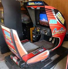 Sega Out Run hydraulic arcade cabinet. Sweet memories of going for a thrilling ride at a local arcade hall. These were the times of scaling bitmap layers in stead of real 3D vectors.