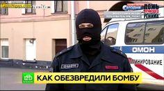 """Почему ПУТИН и ФCБ лгут о взpывe в Петербурге? Видео от канала """"Лoжь пут..."""
