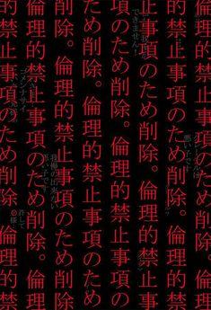Люблю это аниме , так что решила сделать эту историю. Сразу говорю , … #разное # Разное # amreading # books # wattpad Purple Aesthetic, Aesthetic Art, Aesthetic Pictures, Aesthetic Anime, Red Wallpaper, Wallpaper Backgrounds, Aesthetic Iphone Wallpaper, Aesthetic Wallpapers, Japon Illustration