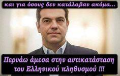 ΦΕΚ! ΕΘΝΙΚΗ ΠΡΟΔΟΣΙΑ ΟΛΚΗΣ! ΝΑ τα Δουν ΑΥΤΑ, ΟΛΟΙ οι ΕΛΛΗΝΕΣ! Ο Λ Ο Ι ! Τι ΣΥΜΒΑΙΝΕΙ ΤΩΡΑ, Φυσικά Κάτω από τη Μύτη Όλων… !!! Mirrored Sunglasses, Mens Sunglasses, Blog, The Secret, Greece, Dark, Greece Country, Men's Sunglasses, Blogging
