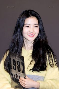 Cute Korean Girl, Korean Actresses, Korean Beauty, Hair Beauty, Celebs, T Shirts For Women, Female, My Style, Lady