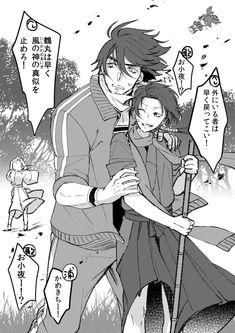 Sengoku Basara, Touken Ranbu, Fandoms, Manga, Gabriel, Illustration, Anime, Archangel Gabriel, Manga Anime