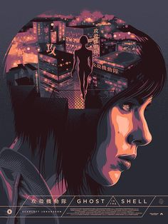 Ghost in the Shell #alternative #movie#art#poster #complex #illustration #film #creative