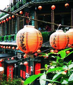 九份 Jiufen 台灣 Taiwan
