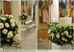 Wedding Ceremony Decor by Concept Events Planning | www.concept-events.gr