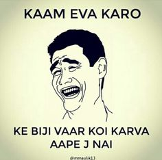 The 29 Best Gujju Images On Pinterest Gujarati Quotes Desi Jokes