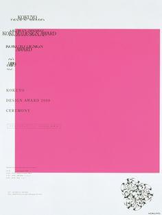 KOKUYO DESIGN AWARD 2009 | good design company