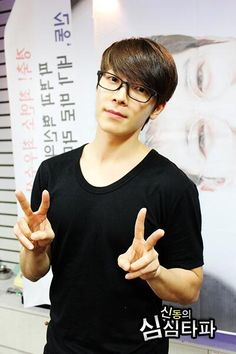 Happy B-Day Donghae!! ^~^ Will miss you & take care!!!! ❤❤