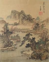 Image result for wang hui
