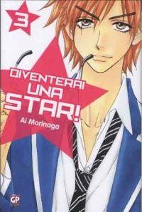 3 ai morinaga ad Euro in Hoshi, Ibs, Shoujo, Princess Zelda, Anime, Fictional Characters, Cartoon Movies, Anime Music, Fantasy Characters