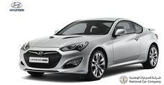 2015 Hyundai Genesis Coupe, Speedy and Powerful Performance #HyundaiGenesisCoupe #HyundaiQatar
