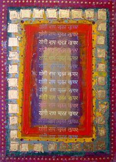 Collection Nama Japa N°4.  Technique mixte sur bois.  Tableau 30 X 42 cm.