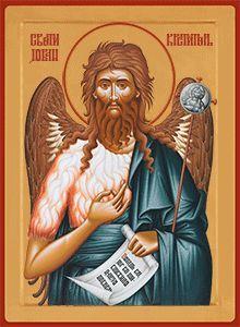 - Saint John the Baptist, icon Jean Baptiste, Saint John, John The Baptist, Cyprus, Saints, Baseball Cards, Movies, Movie Posters, San Juan