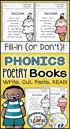 Students love Poetry and Phonics Poetry Notebooks are a perfect way to practice phonics as students fill in the blanks to complete the poems. All original poems. Find this and more at Let's Learn S'more Teachers Pay Teachers store! Fun Phonics Activities, Phonics Centers, Phonics Worksheets, Poetry Unit, Poetry Books, Ea Words, Kindergarten Poems, Reading Practice, Thing 1