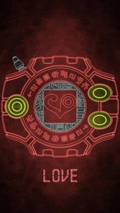 Digivice - The Crest of Love