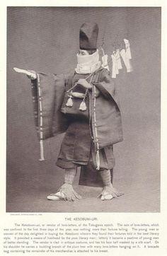 "yajifun:  printsandthings:  The Kesobumi-uri (vendor of Love-Letters)  ""懸想文は思う人にやる文のこと。昔京都で正月初めに,頭を白布でおおい,文を結びつけた梅の小枝を手に持って売り歩き,未婚の女などがこれを買い..."