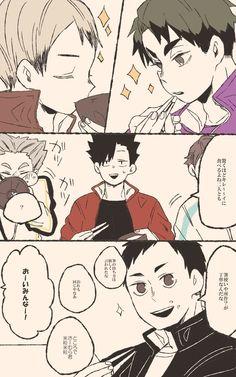 Haikyuu Manga, Haikyuu Funny, Haikyuu Fanart, Daichi Sawamura, Ushijima Wakatoshi, Kageyama, Haruichi Furudate, Haikyuu Volleyball, Haikyuu Characters