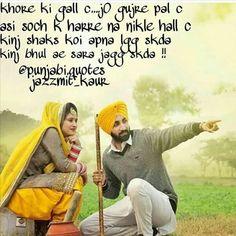 Admin @sammy_instaking  . . sender  @jazzmit_kaur