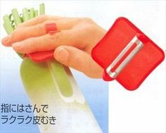 Turnip Vegetable Fruit Safty Peeler #5769 by JapanBargain. $6.99. Genius Designed Safety and Easy Vegetable Peeler. Material: Plastic, Stainless Steel * Dimension: 3in x 2-3/8in