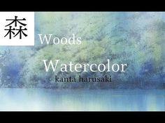春崎幹太 水彩画 kanta harusaki Watercolor 森 Woods - YouTube