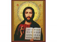 Стразы «Христос Спаситель»  Иконы, иконы бисером, иконы стразами - Zvetnoe.ru - раскраски по номерам, алмазная вышивка, вышивка бисером, вышивка крестом