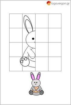 Μέσα στο πλαίσιο με τα τετραγωνάκια υπάρχει μία ασπρόμαυρη μισή εικόνα με ένα κουνελάκι . Προσπάθησε να σχεδιάσεις με το μολύβι σου το υπόλοιπο μισό , μπορείς να παρατηρήσεις και να μετρήσεις τα τετράγωνα για μεγαλύτερη ευκολία και καλύτερο αποτέλεσμα. Ταυτόχρονα κοίταζε και την ολοκληρωμένη έγχρωμη εικόνα στο κάτω μέρος της σελίδας. Στο τέλος μπορείς να ζωγραφίσεις το κουνελάκι με τα χρώματα που επιθυμείς.Με αυτή τη δραστηριότητα θα μάθεις να ζωγραφίζεις συμμετρικά.