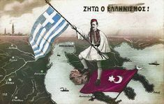 A Greek postcard from the late century depicts the Ottoman flag at the feet of a typical Greek, with six points similar to the Seal of Solomon. Ottoman Flag, Ottoman Empire, Seal Of Solomon, Sassanid, Turkish Army, Classical Antiquity, Dutch Artists, Weird World, 14th Century