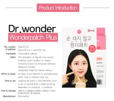Get Rid of Pimples without a Scar! Wonderpatch plus is Perfect for All Skin Types As a strong waterproof patch with excellent adhesion, it is possible to swim, put on makeup, and wash your face while the patch is attached. How To Get Rid Of Pimples, Putting On Makeup, Acne Skin, Wash Your Face, Natural Makeup, Skin Care Tips, Healthy Skin, Adhesive, Patches