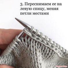 Loom Knitting, Knitting Stitches, Knitting Designs, Baby Knitting, Knitting Patterns, Sewing Patterns, Crochet Patterns, Crochet Motifs, Knit Crochet