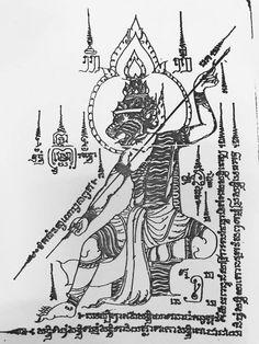 Khmer Tattoo, Thai Tattoo, Thailand Tattoo, Thailand Art, Latin Quote Tattoos, New Tattoos, Buddhism Tattoo, Temple Tattoo, King Solomon Seals