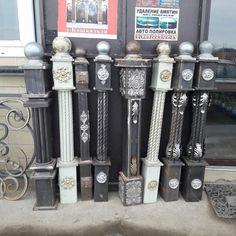ИСЛАМ 💥ЖЕЛЕЗНЫЙ💥 в Instagram: «Мы изготавливаем на ЗАКАЗ↘ ВОРОТА🔹РЕШЕТКИ🔸НАВЕСЫ из поликарбонат а🔹ПЕРИЛА🔸БЕСЕДКИ🔹КОЗЫРЬКИ🔸ОГРАДЫ‼Любых ВИДОВ и СЛОЖНОСТЕЙ‼ А также ⬇ Выезд…» Wooden Staircase Railing, Steel Stair Railing, Metal Handrails, Steel Stairs, Staircase Design, Wrought Iron Decor, Wrought Iron Gates, Antique Door Hardware, Window Grill Design