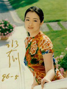 鞏俐の昔の旗袍姿--人民網日本語版--人民日報