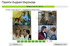 Иллюстрируем тесты, расположенные здесь - http://qryx.ru/testy